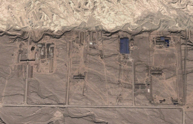 What did Google Earth spot in the Chinese desert? | The Sideshow | News